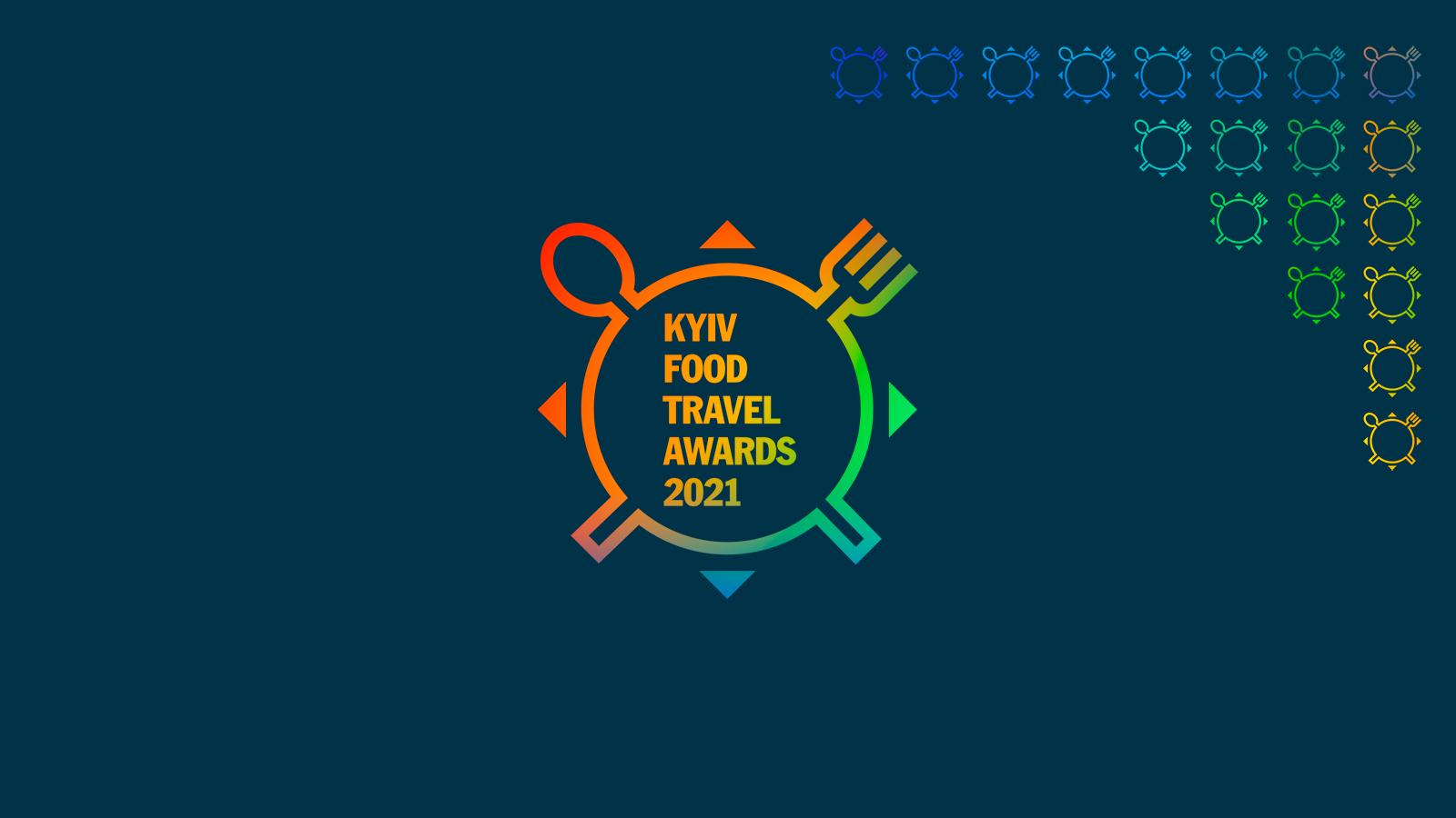 Оголошено проведення Премії «Kyiv Food Travel Awards-2021»